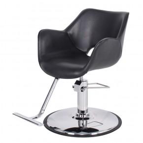 """""""AMALFI"""" Modern Styling Chair, Salon Equipment California, Salon Furniture California"""