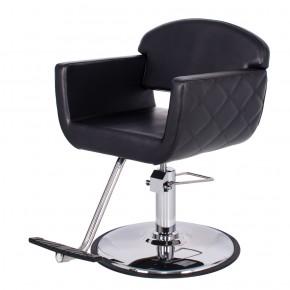"""Champs-Élysées"" Modern Style Salon Chair"