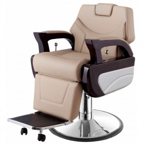 """AUGUSTO"" Salon Barber Chair"